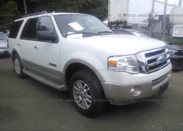 Inventory #539684513 2008 FORD EXPEDITION