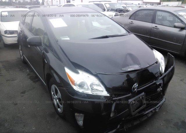 Inventory #759530097 2012 Toyota Prius