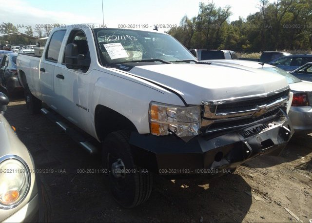 Inventory #362100619 2008 Chevrolet SILVERADO