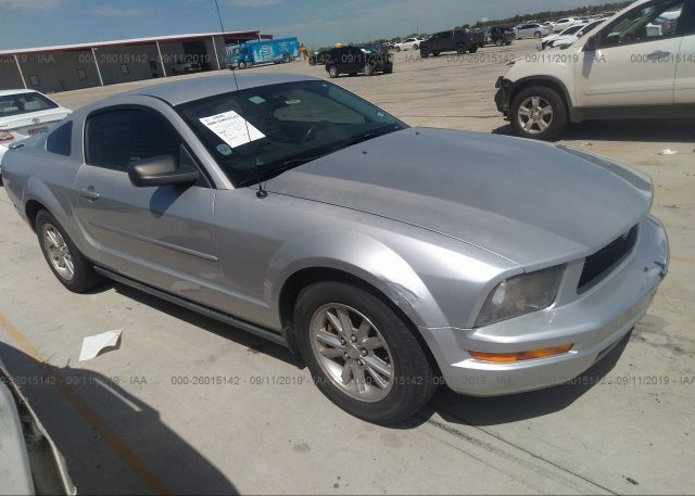 Inventory #204205512 2008 Ford MUSTANG