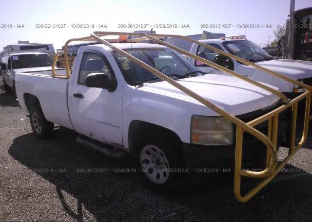 Inventory #158871235 2007 Chevrolet SILVERADO