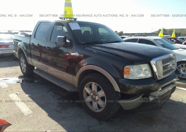 Inventory #522167620 2007 FORD F150