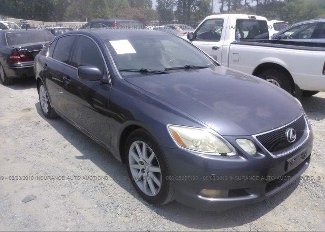 Inventory #758996438 2007 Lexus GS