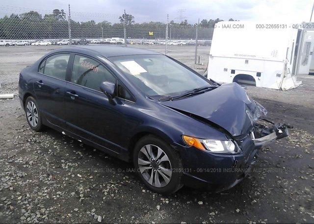 Inventory #481151050 2008 Honda CIVIC