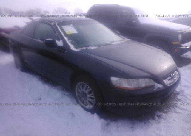 Inventory #951160253 2002 Honda ACCORD