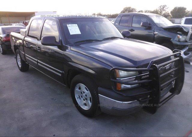 Inventory #606550427 2005 Chevrolet SILVERADO
