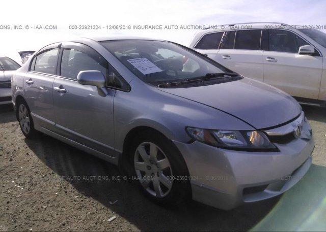 Inventory #502775455 2009 Honda CIVIC