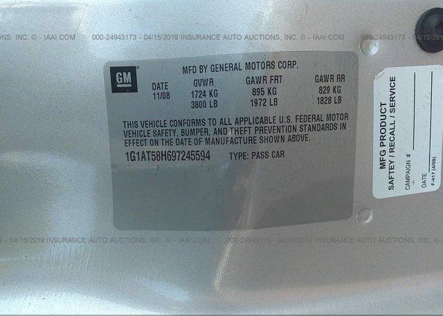 1G1AT58H697245594, Salvage silver Chevrolet Cobalt at AURORA