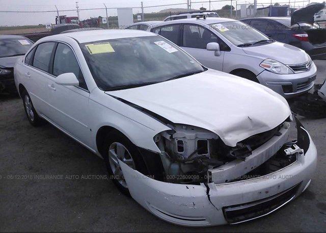 Inventory #355531322 2008 Chevrolet IMPALA