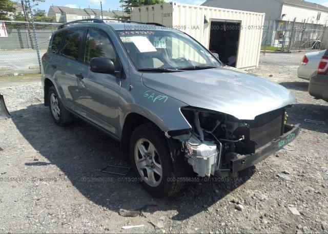 Inventory #443592894 2007 Toyota RAV4