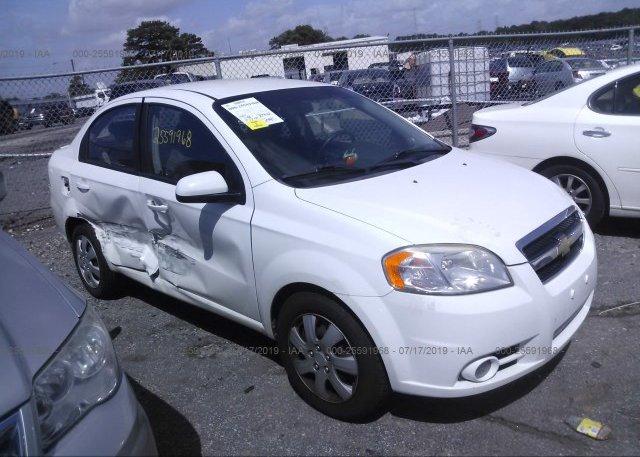 Inventory #476674389 2011 Chevrolet AVEO