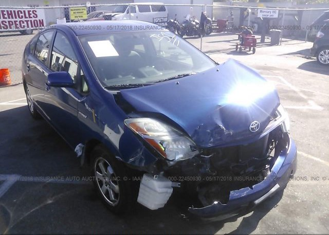 Inventory #847170422 2008 Toyota PRIUS