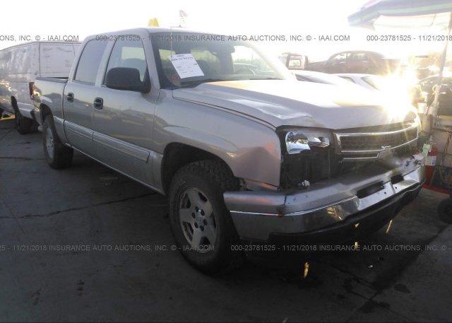 Inventory #644464132 2006 Chevrolet SILVERADO