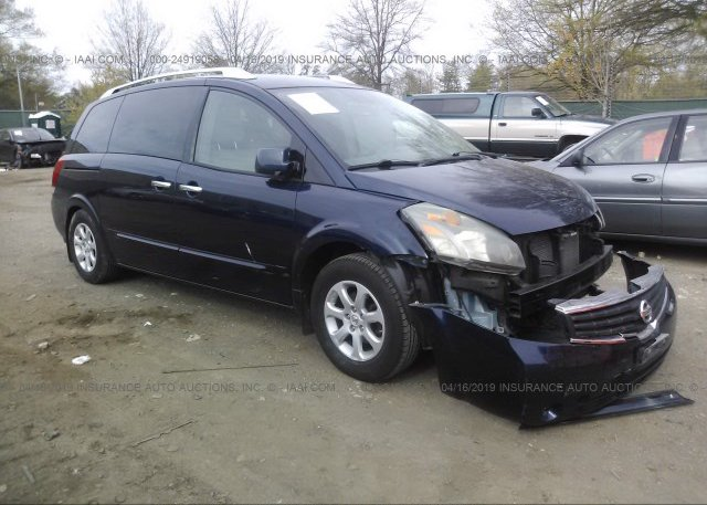 Inventory #992262851 2008 Nissan QUEST