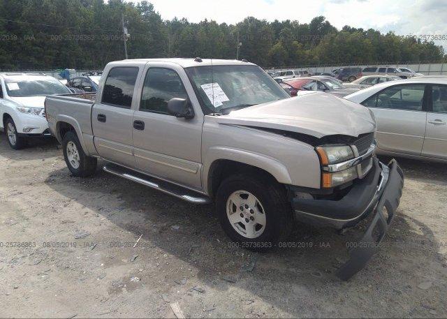Inventory #508356474 2004 Chevrolet SILVERADO