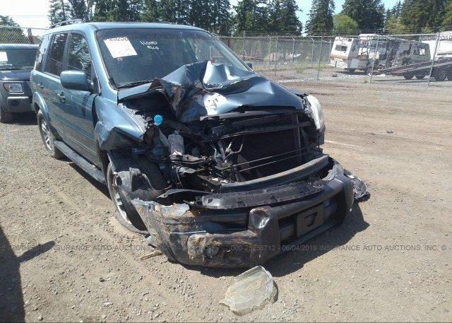 Inventory #341768649 2005 Honda PILOT