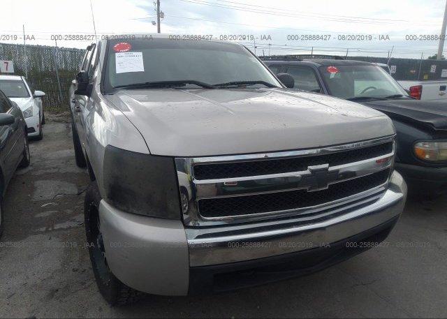 Inventory #749554837 2008 Chevrolet SILVERADO