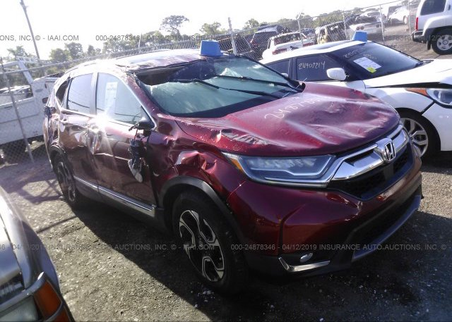 Inventory #134413278 2017 Honda CR-V