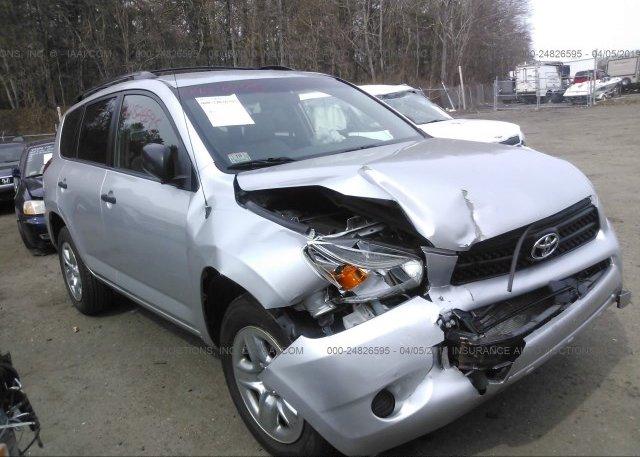 Inventory #901093210 2007 Toyota RAV4