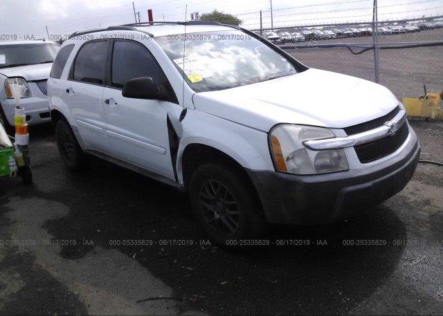 Inventory #370381112 2005 Chevrolet EQUINOX