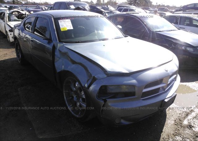 Inventory #472038490 2007 Dodge CHARGER