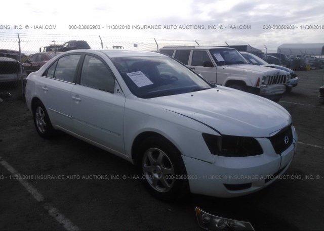 Inventory #182176957 2007 Hyundai SONATA