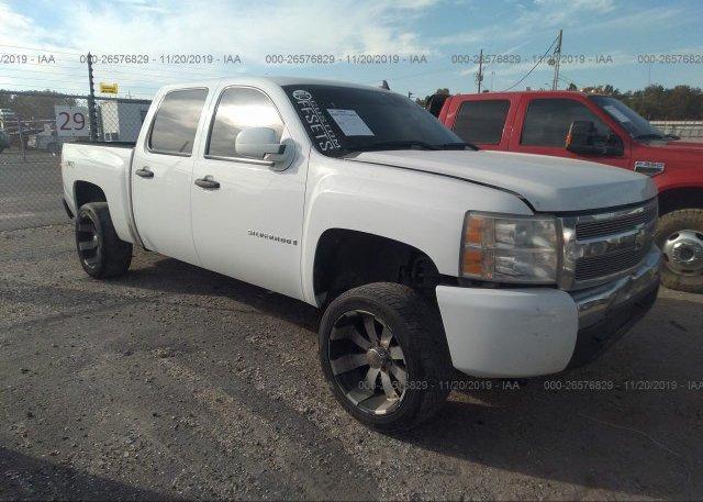 Inventory #865373058 2008 Chevrolet SILVERADO