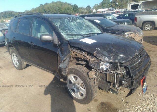Inventory #537497074 2012 Toyota RAV4