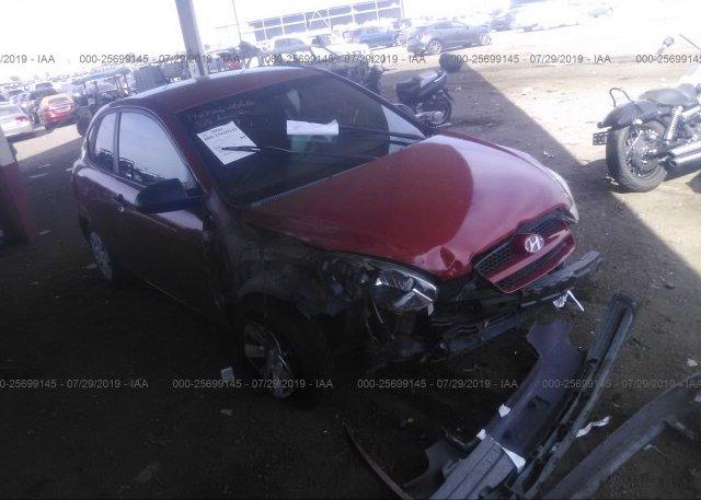 Inventory #165546336 2007 Hyundai ACCENT