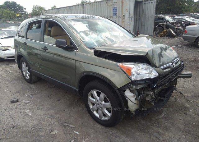Inventory #281690881 2009 Honda CR-V