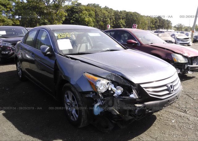 Inventory #980376208 2012 Honda ACCORD