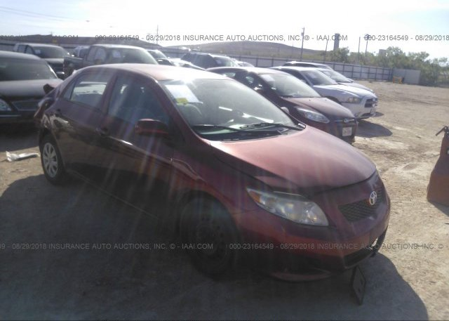 2009 Nissan Rogue Tire Size Top Toyota Corolla 2016 How Many