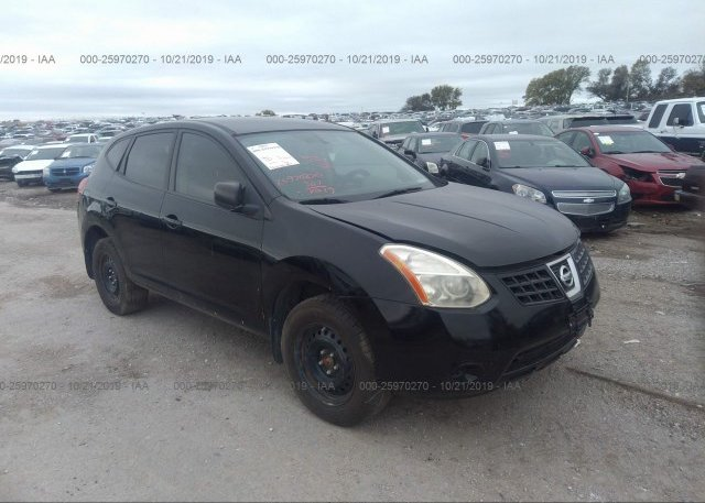 Inventory #413140634 2008 Nissan ROGUE