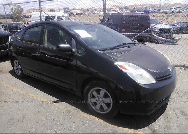 Inventory #402573247 2005 Toyota PRIUS