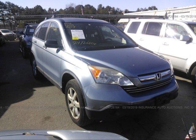 Inventory #846610964 2007 Honda CR-V