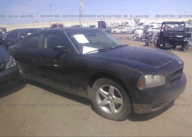 Inventory #356426088 2009 Dodge CHARGER