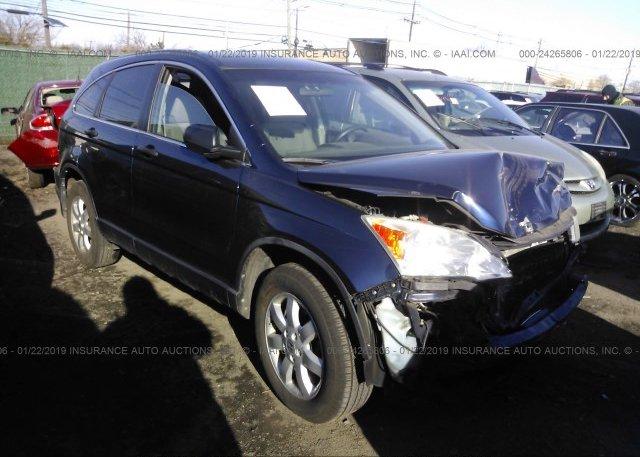Inventory #514345286 2011 Honda CR-V