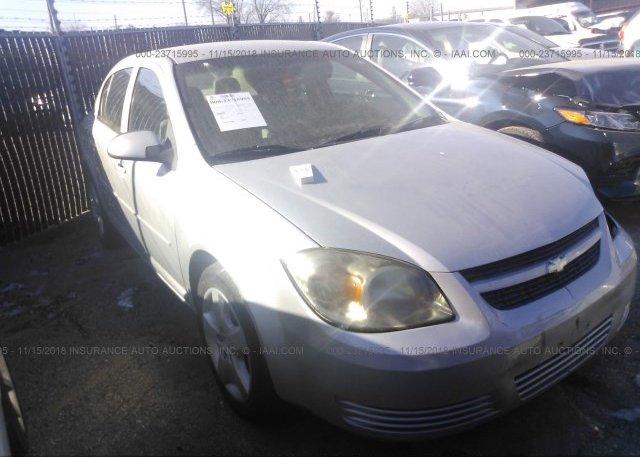 Inventory #472821444 2008 Chevrolet COBALT