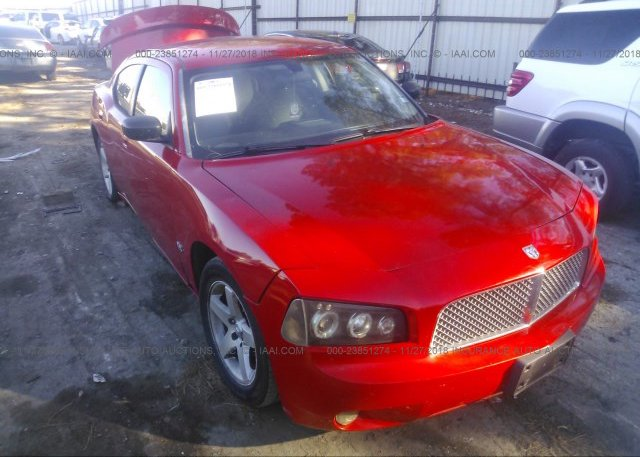 Inventory #634666715 2009 Dodge CHARGER