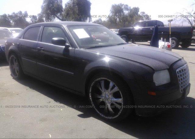 Inventory #937467875 2007 Chrysler 300