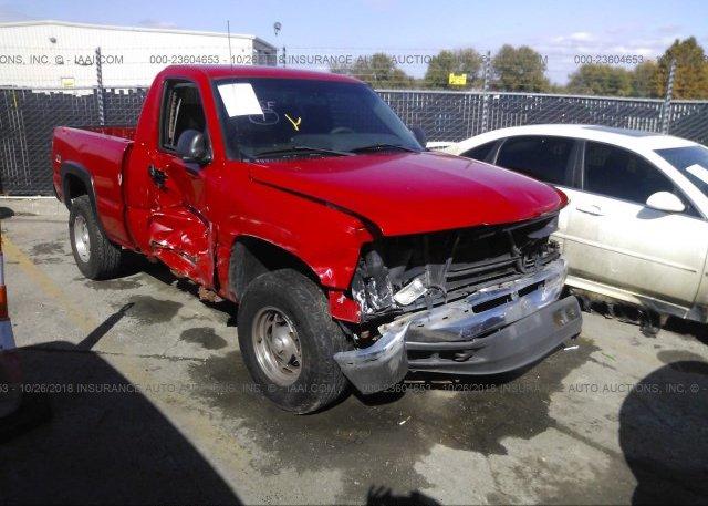 Inventory #345027503 2002 Chevrolet SILVERADO