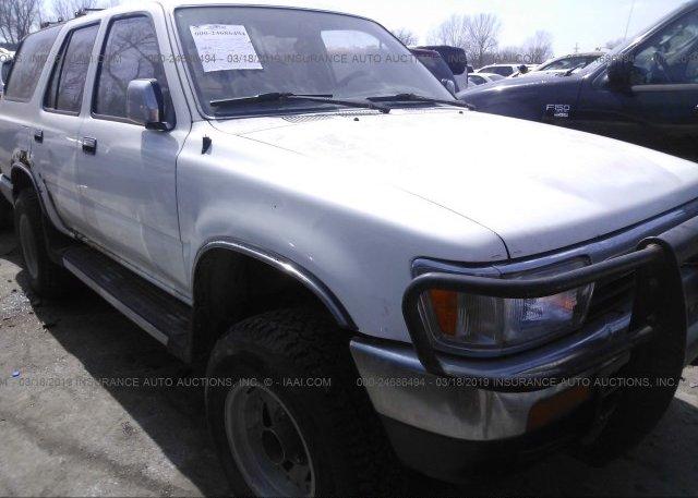 Inventory #958932807 1992 Toyota 4RUNNER