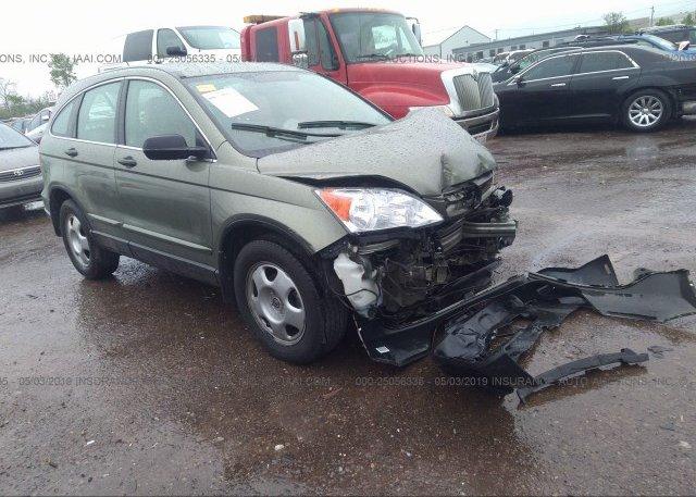 Inventory #505868390 2009 Honda CR-V