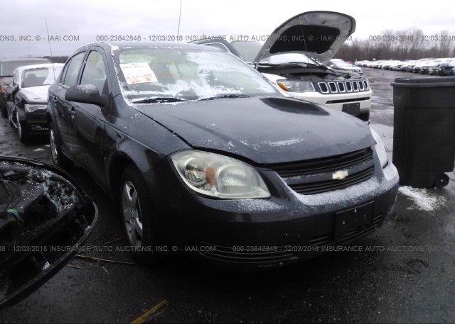 Inventory #437580417 2008 Chevrolet COBALT