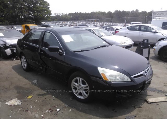 Inventory #916447207 2007 Honda ACCORD