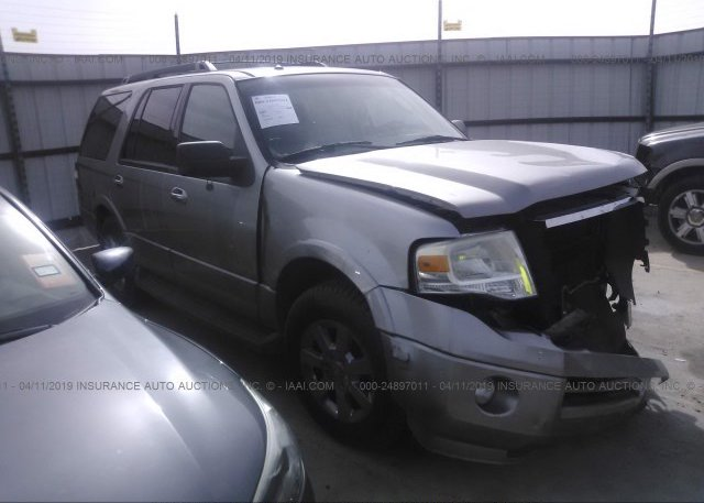 Inventory #736881646 2008 FORD EXPEDITION