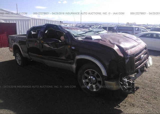 Inventory #645370356 2008 FORD F250