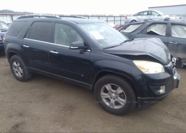 Inventory #414425586 2007 Saturn OUTLOOK