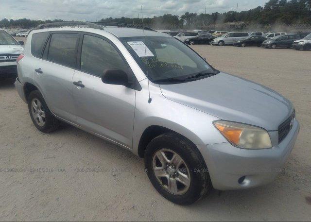 Inventory #212762762 2007 Toyota RAV4
