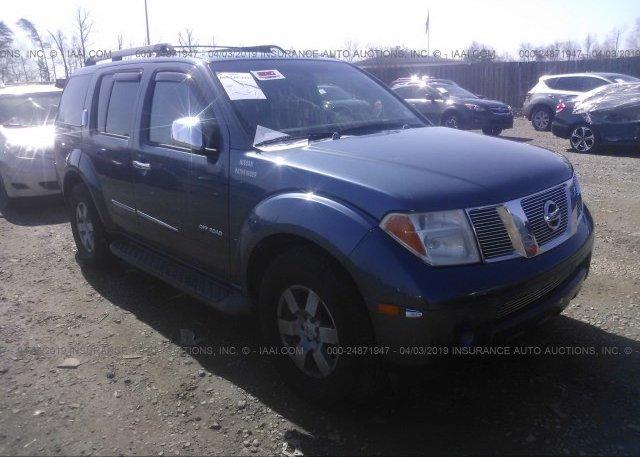 Inventory #315992734 2005 Nissan PATHFINDER